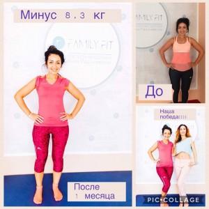Екатерина Гузева 2